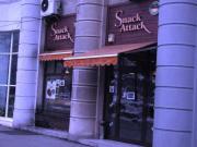 Snack Attack (Piata Alba Iulia)