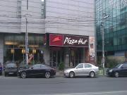 Pizza Hut (Dorobantilor)