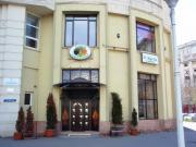 El Bacha (Alba Iulia)