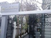 The Embassy (Lahovari)