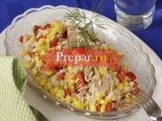 Salata americana